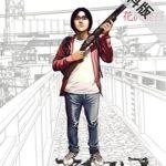 「アイアムアヒーロー」 堂々の完結!実写映画も成功。花沢健吾の出世作